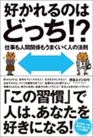 150129book.jpg