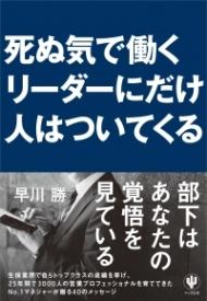 150205book.jpg