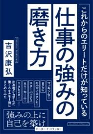 150212book.jpg