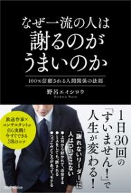 150409book.jpg