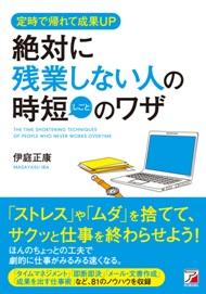 150416book.jpg