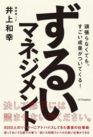 150423book.jpg