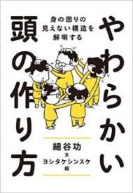150430book.jpg