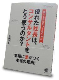 150507book.jpg