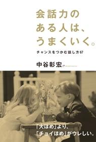 150521book.jpg
