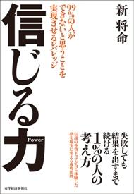 150604book.jpg