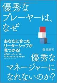 150611book.jpg