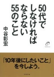 150618book.jpg