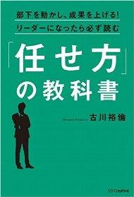 150702book.jpg