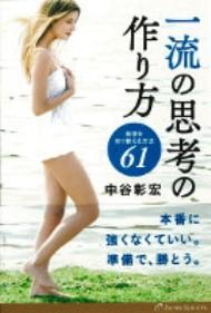 150709book.jpg