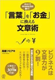 150716book.jpg