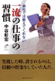 150806book.jpg