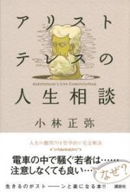 150813book.jpg