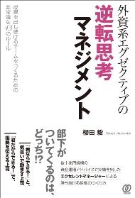 150820book.jpg