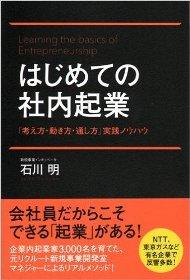 150827book.jpg