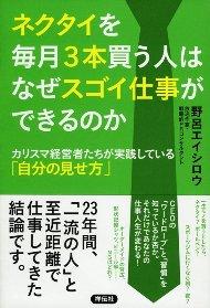 150903book.jpg