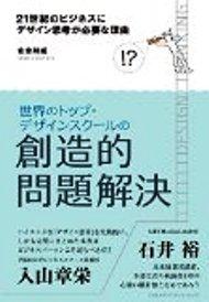 150917book.jpg