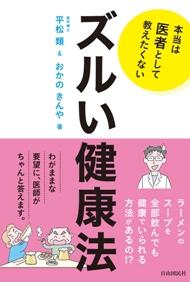 151008book.jpg