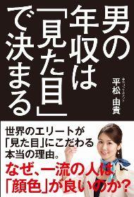 151015book.jpg