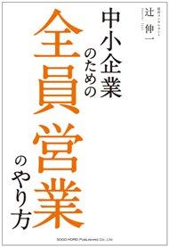151022book.jpg