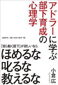151029book.jpg