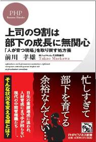 151105book.jpg