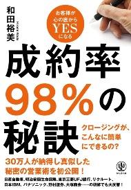 151112book.jpg