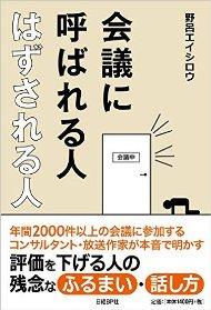 151203book.jpg