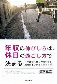 151210book.jpg