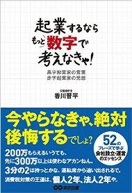 151217book.jpg