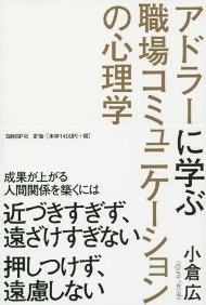 151224book.jpg