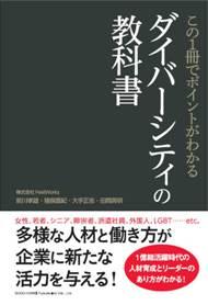 160107book.jpg