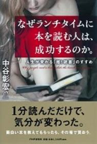 160128book.jpg