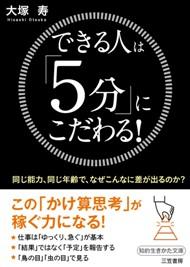 160218book.jpg