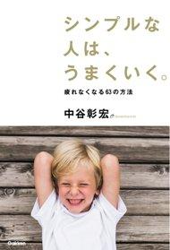160225book.jpg