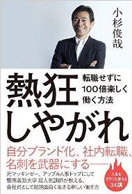 160310book.jpg