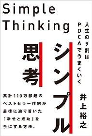 160317book.jpg