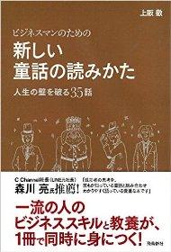 160324book.jpg