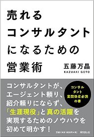 160414book.jpg