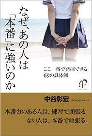160421book.jpg