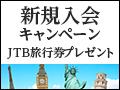 /executive/articles/1707/25/top_news004.jpg