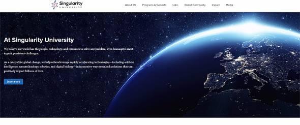 シンギュラリティ大学のWebサイト