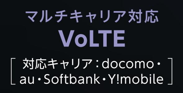 au VoLTE対応?