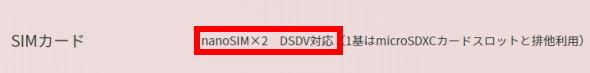 DSDV対応