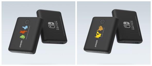 左は「Anker PowerCore 13400 Pokemon Limited Edition サルノリ&ヒバニー&メッソンモデル」、右は「Anker PowerCore 13400 Pokemon Limited Edition ピカチュウ&イーブイモデル」