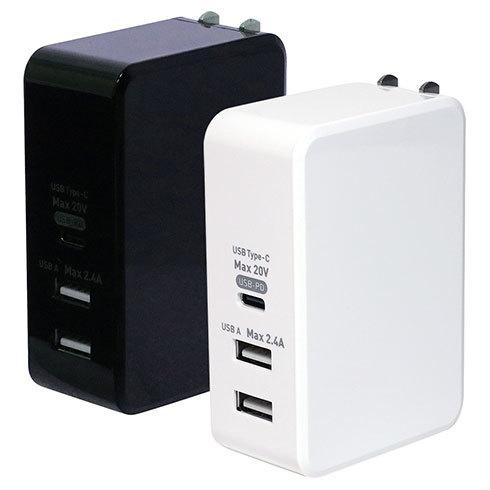 「ミヨシ USB PD対応(61W) USB-ACアダプタ 3ポートタイプ 」