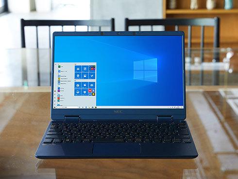 この価格帯では12〜13型のモバイルパソコンが人気です