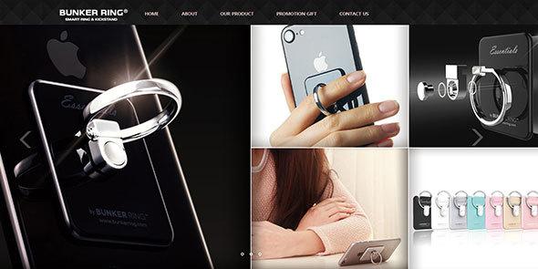 バンカーリングを販売する韓国I&PLUSのWebサイト