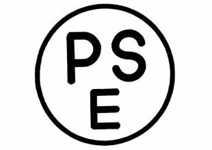 「PSE」マーク