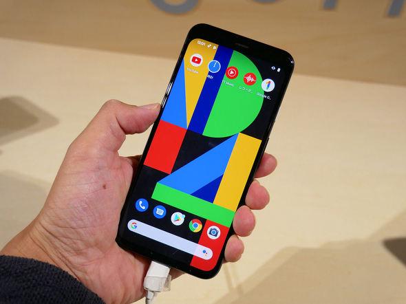 「Google Pixel 4」